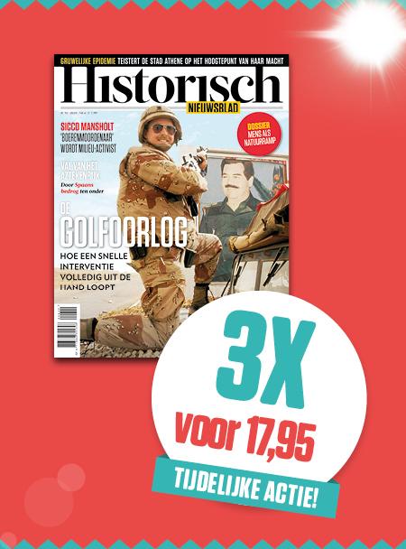 Afbeelding Historisch Nieuwsblad